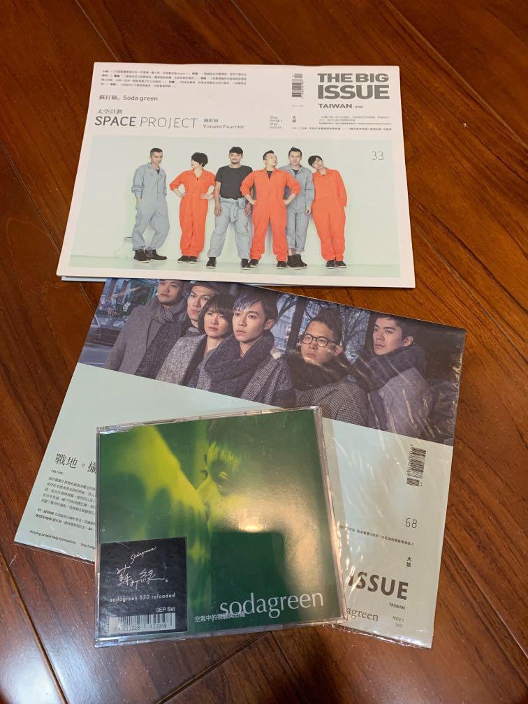 蘇打綠 單曲 雜誌 合售