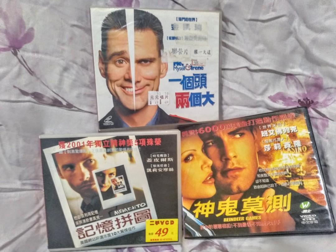 免費VCD