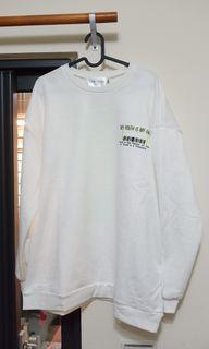 內刷毛 白色長袖 XL號