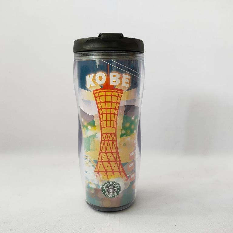 Starbucks Coffee Company Kobe Botol Tumbler