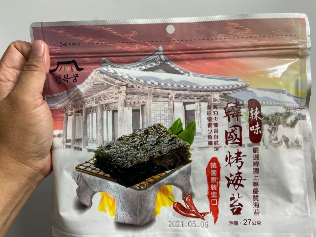 韓國景福宮烤海苔,辣味,效期:2021/5/6,微微辣,薄油少鹽。很香