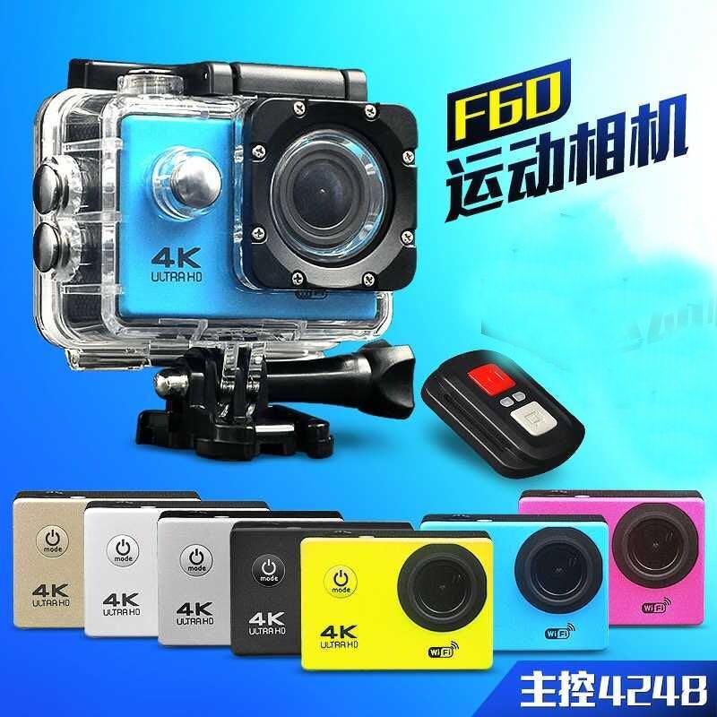 山酷運動相機4k高清WiFi攝像防抖潛水下摩托頭盔行車記錄儀山狗dv