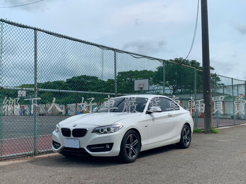 BMW 2015年220I 白 2.0