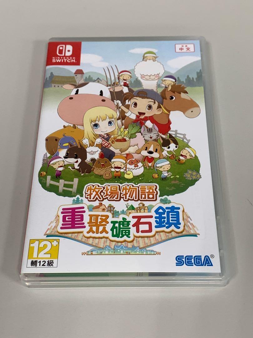 Nintendo switch 牧場物語重聚礦石鎮