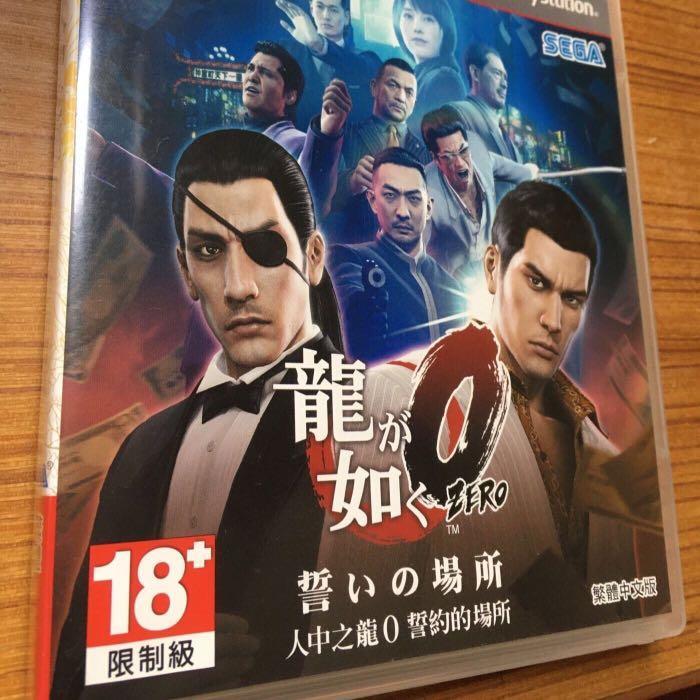Ps3 人中之龍 0 中文版 光碟無刮 中文