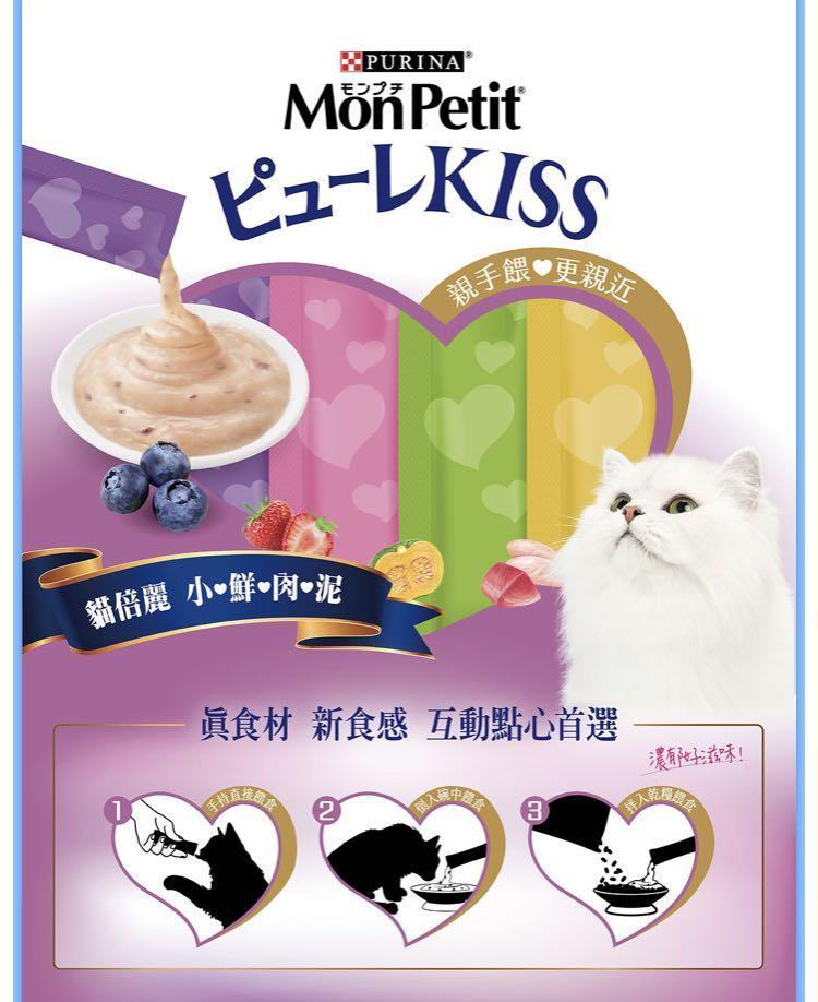 【貓倍麗】小鮮肉泥(四種口味)20入