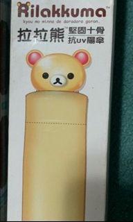 拉拉熊折疊傘白色款(送杯子)
