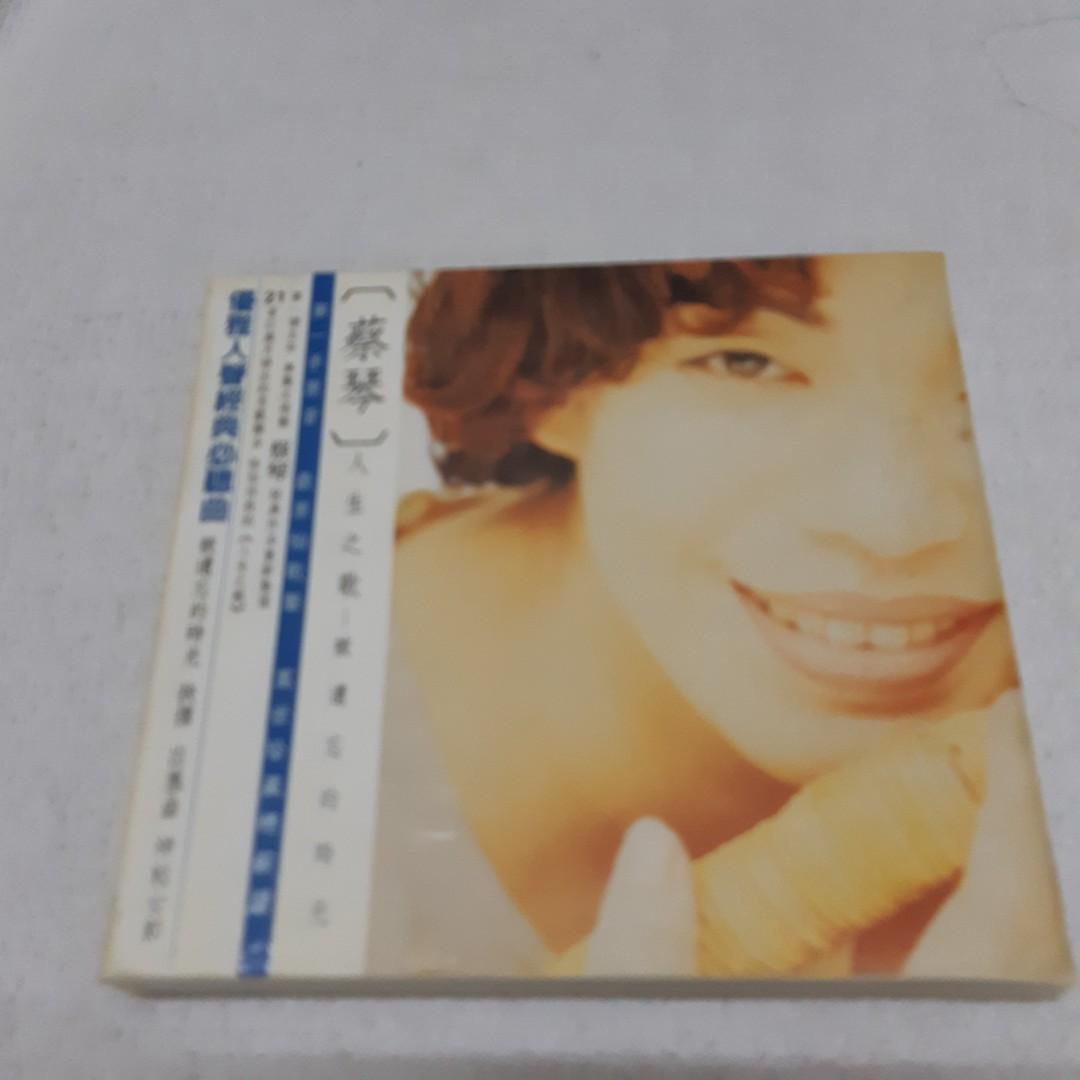 蔡琴 人生之歌 被遺忘的時光 CD經典輯
