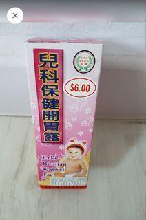 Baby supplement