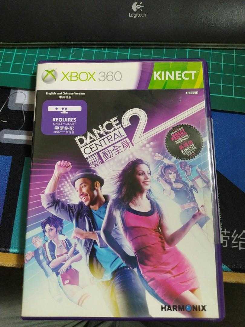 Xbox 360 舞動全身 2 遊戲片