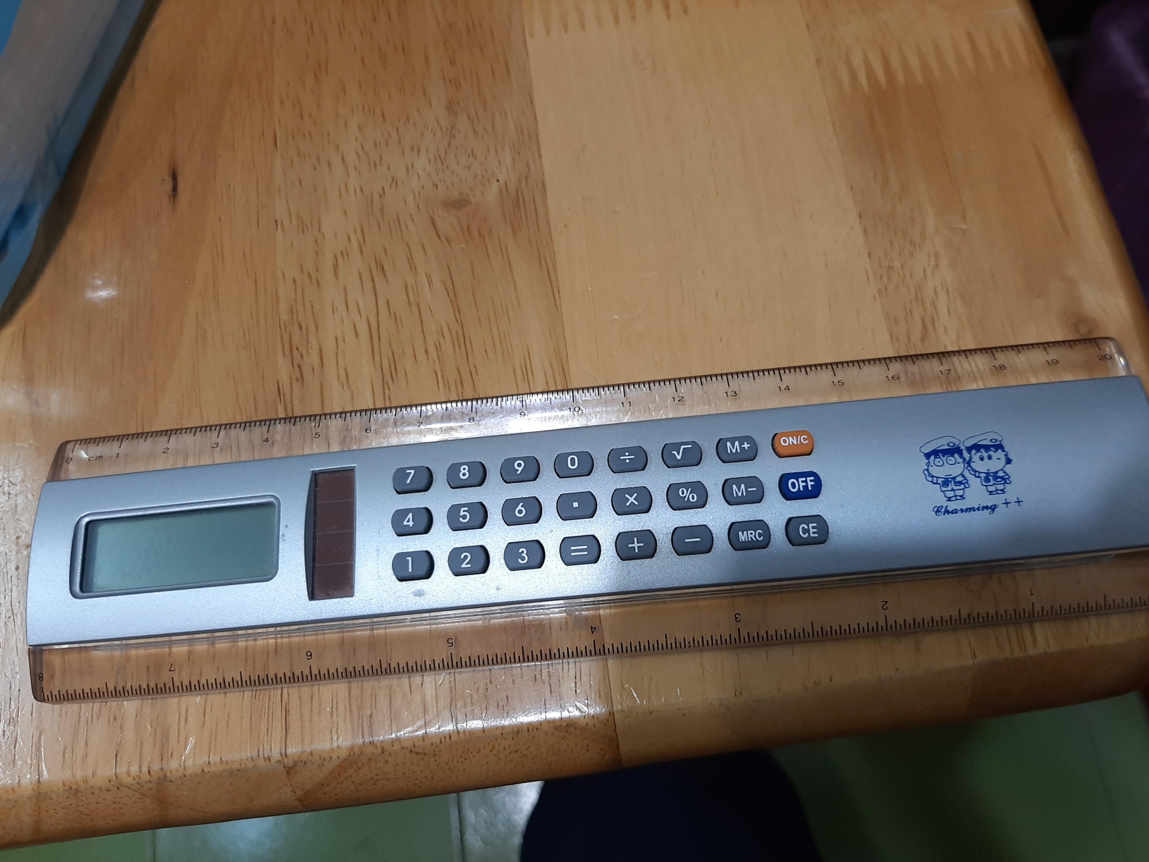 電池計算尺