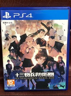 十三機兵防衛圈 繁體中文版 PS4 遊戲 二手