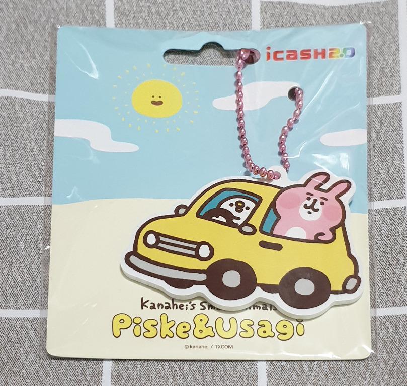 全新 Kanahei's Small Animals 卡娜赫拉的小動物-開車兜風 7-11 i Cash #2020掰掰