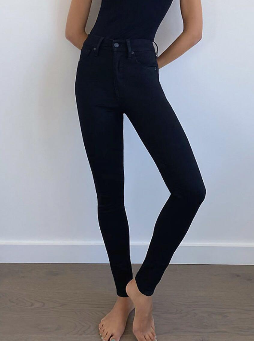 BNWT Levis Mile High Super Skinny Jeans