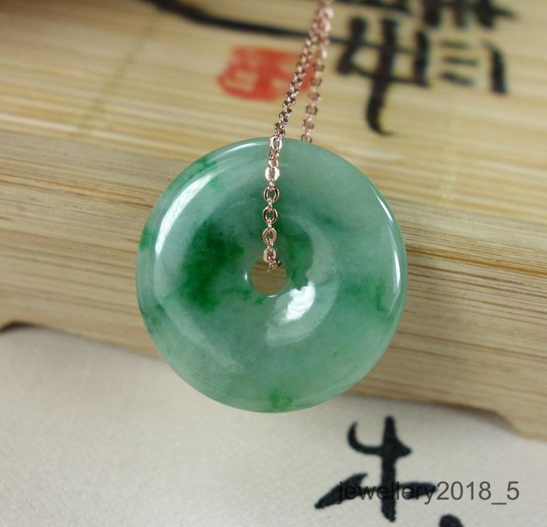 Certified 100% Natural A Green 飘绿花 jadeite Pendant Necklace PingAn buckle 平安扣