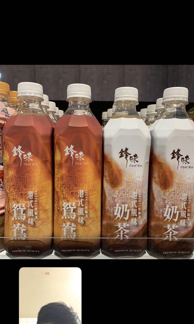 鋒味-港式/鴛鴦奶茶