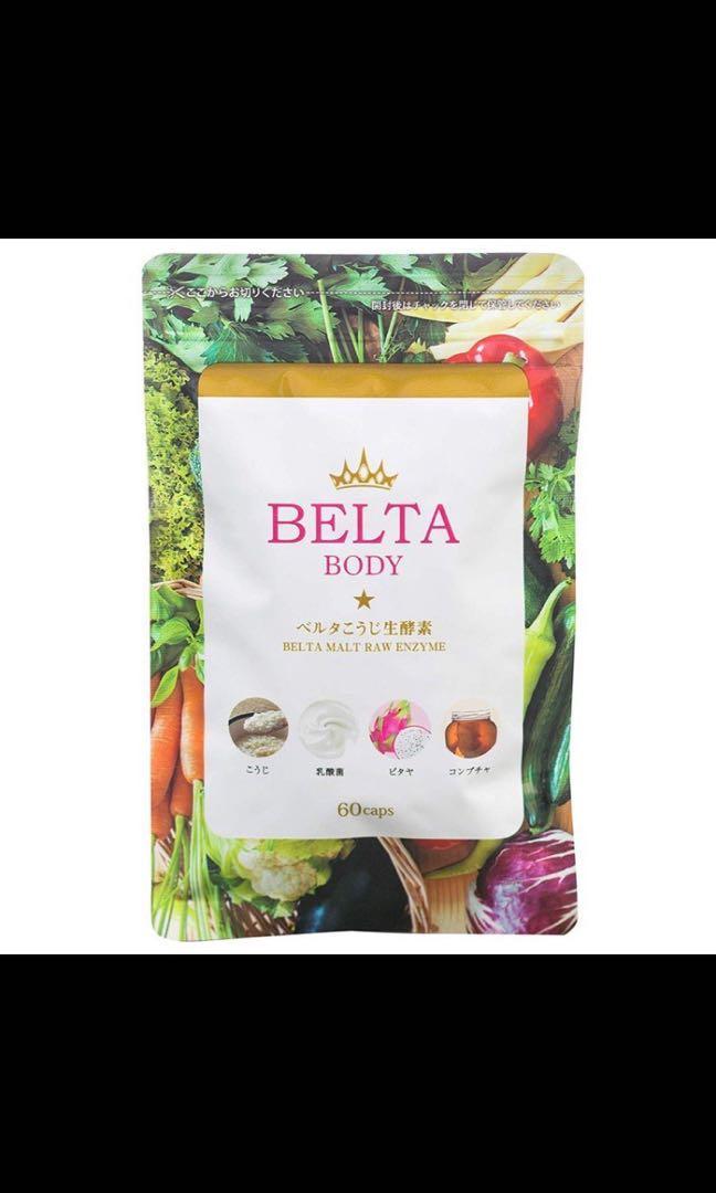 日本 Belta 生酵素