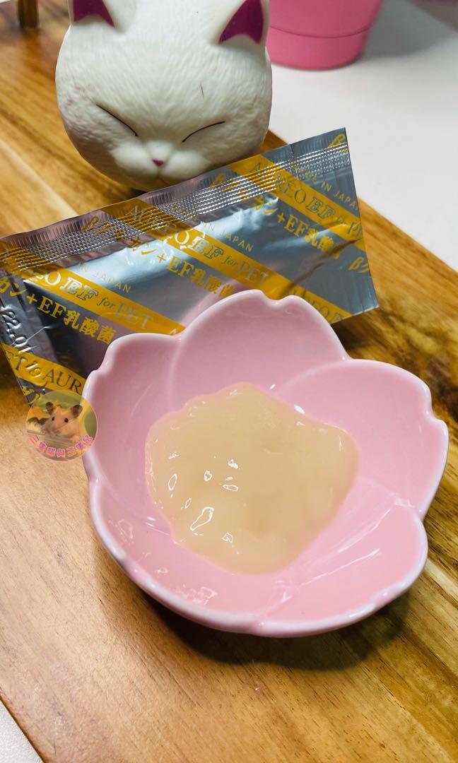🎀保健🎀Auteo👑黃金黑酵母