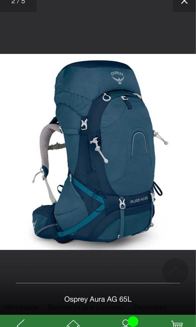 全新Osprey aura 65L 登山背包(挑戰藍,S)