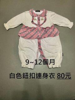 幼兒長袖連身衣 有7件
