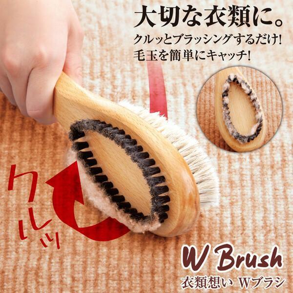 日本衣物專用除毛球刷