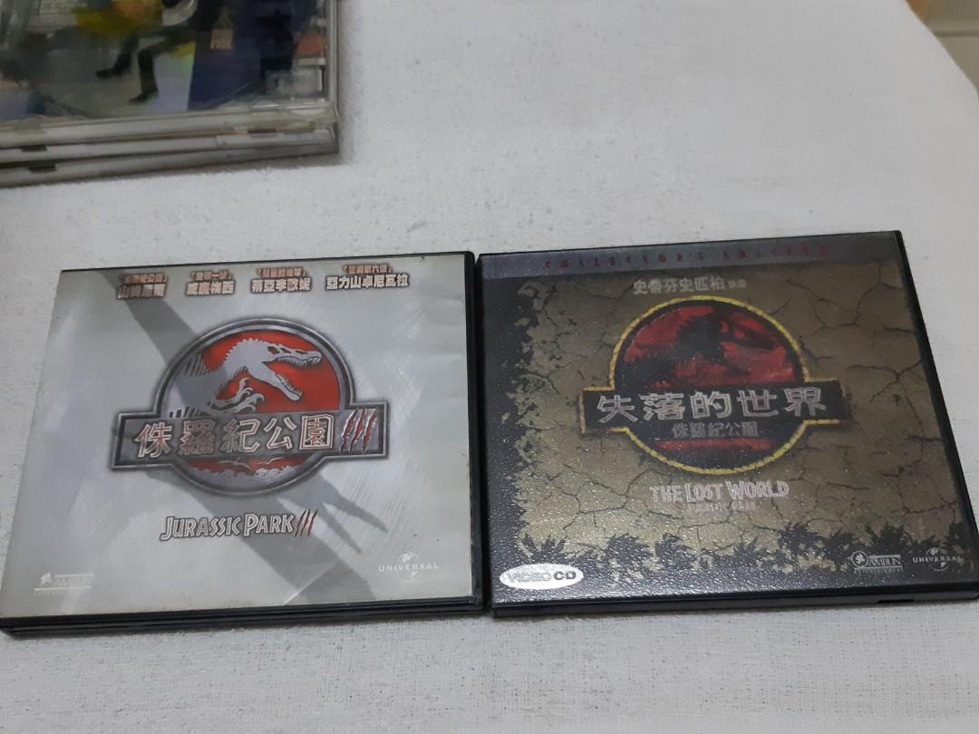 侏羅紀公園 & 失落的世界 VCD 兩片