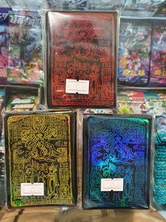 Yugioh prismatic god box sleeves