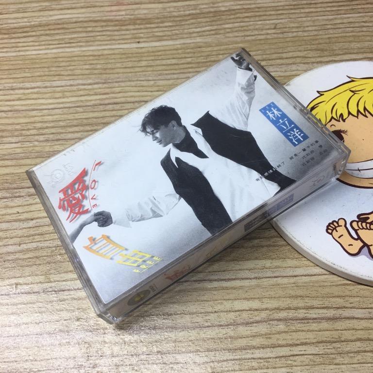 絕版卡帶】1994年寶麗金發行 林立洋 愛自由 錄音帶 卡帶