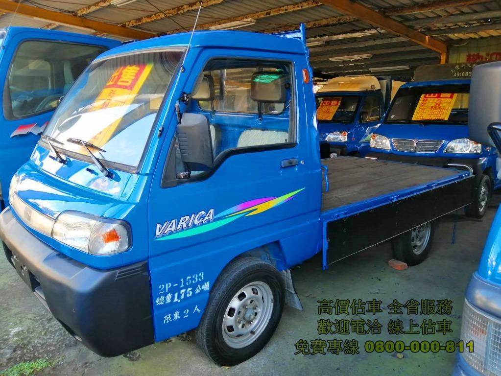 1998 威力貨車 手排 有冷氣動力方向盤 可私分 0800-000-811