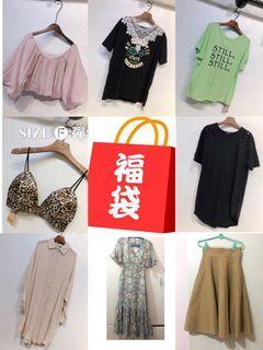 #2020掰掰  880福袋(4件以上、至少1件正韓or洋裝)