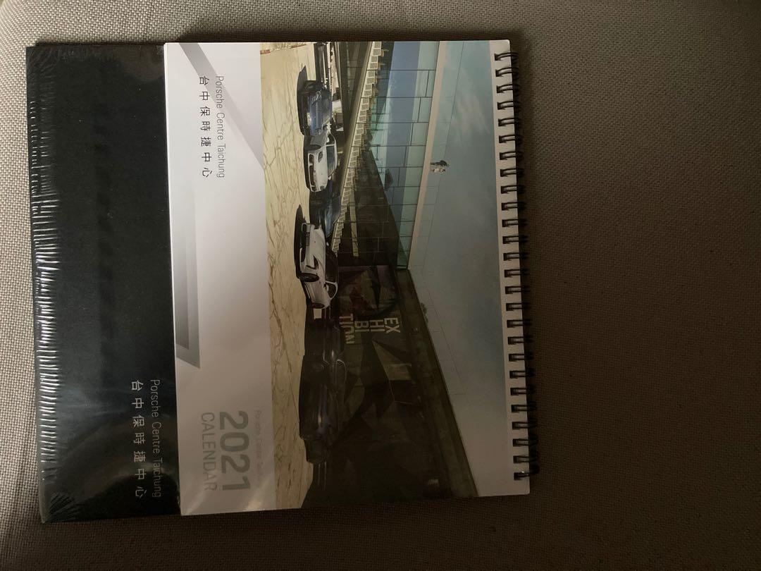 2021保時捷 年曆
