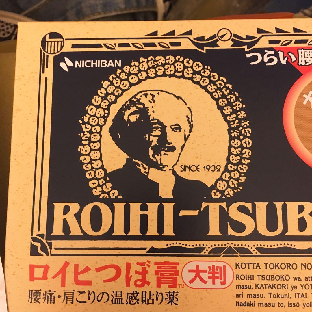 日本代購-老爺爺圓點貼 大判78枚
