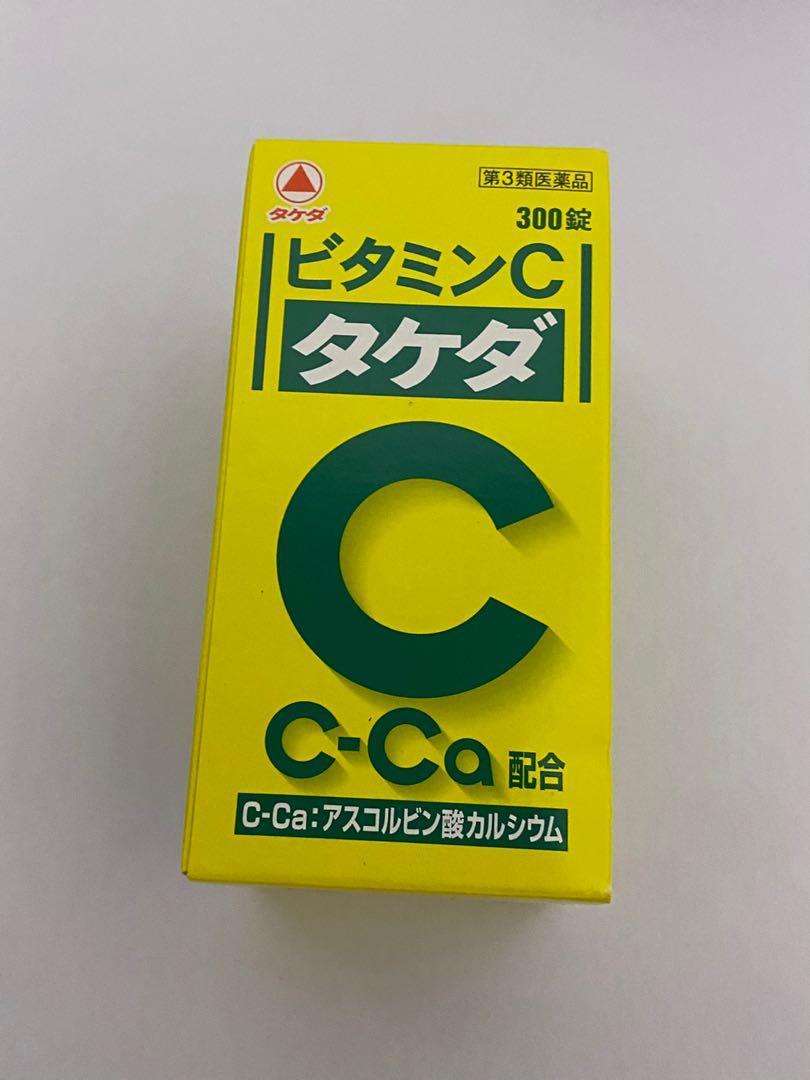 日本武田 維他命C 有感美白