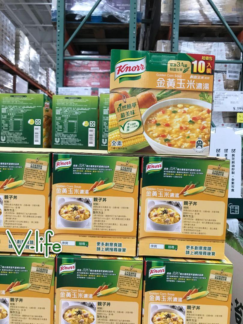【costco】康寶金黃玉米濃湯 56.3公克*10包入