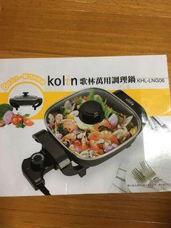 kolin 歌林萬用調理鍋