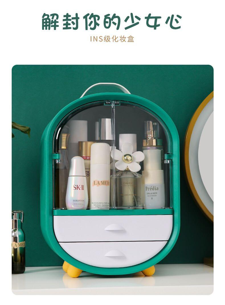 Premium Cosmetic Storage Box Large