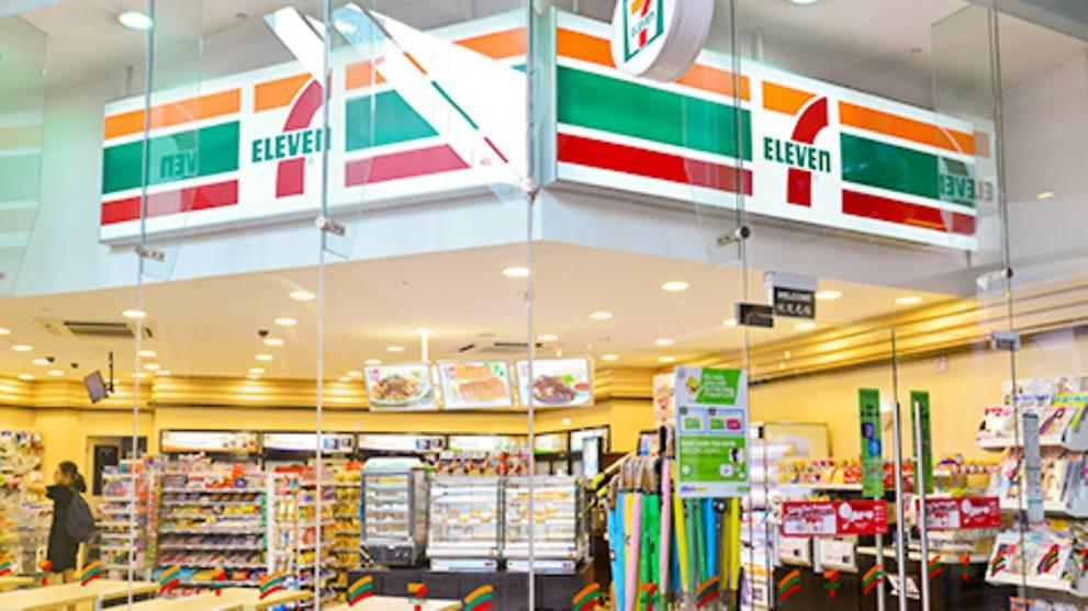 7-Eleven Sales Assistant Wanted!!
