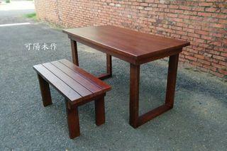 【可陽木作】原木桌椅(深柚木色) / U型腳木桌 / 木條椅 / 餐桌 餐椅 / 客製木桌 / 茶几
