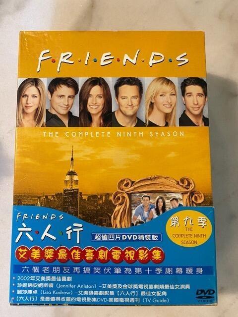 全新 Friends 六人行 DVD 第9季 未拆封