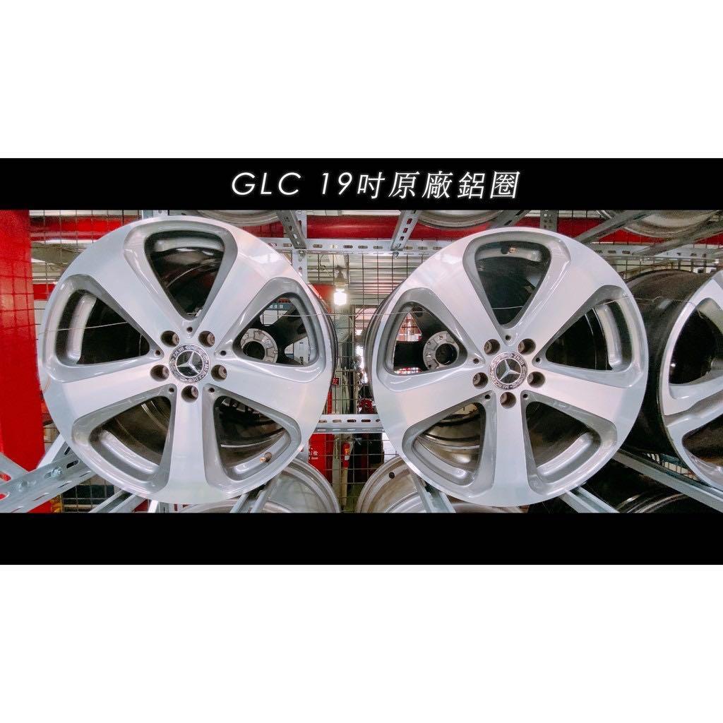 「二手」Benz 賓士 原廠輪框 19吋 W205/W204/W212/W213