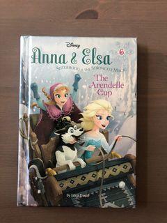 Disney Frozen - Anna & Elsa: The Arendelle Cup