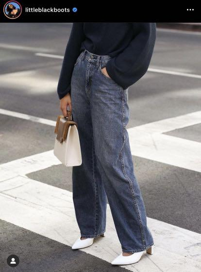 Uniqlo curved jeans