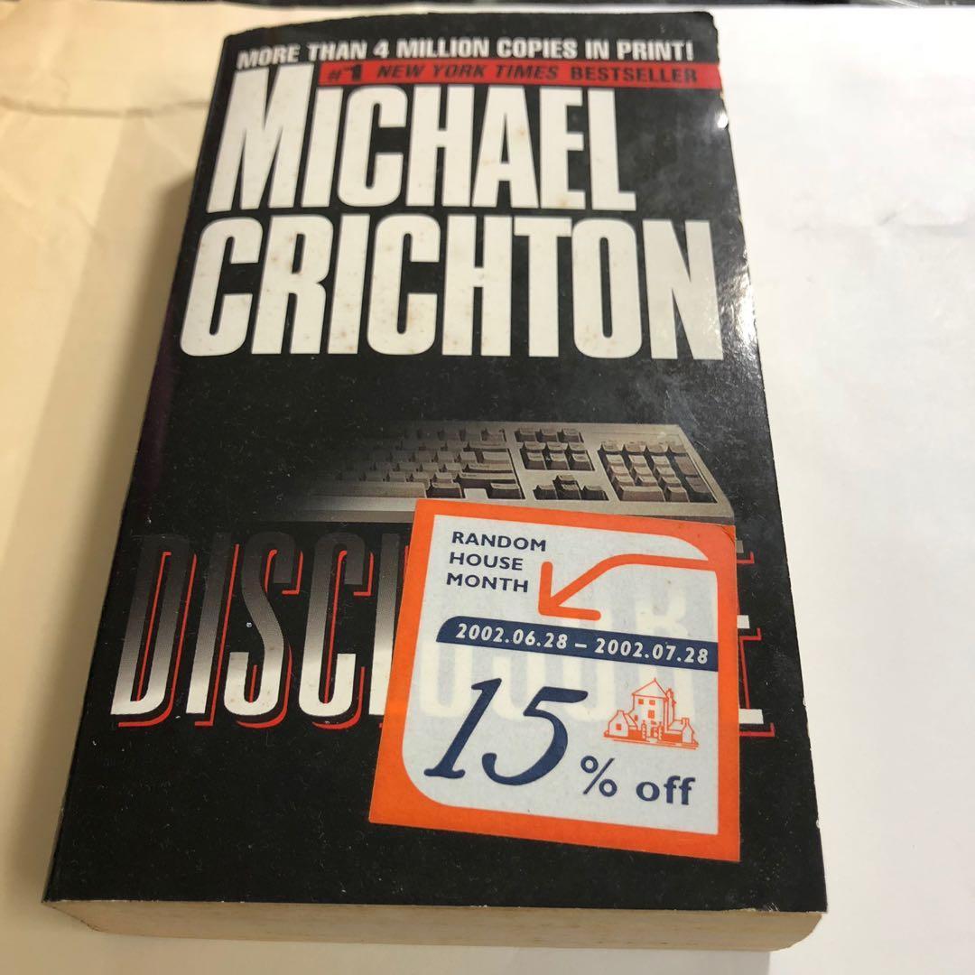 二手 看小說學英文 電影「桃色機密」原版小說 Disclosure by Michael Crichton