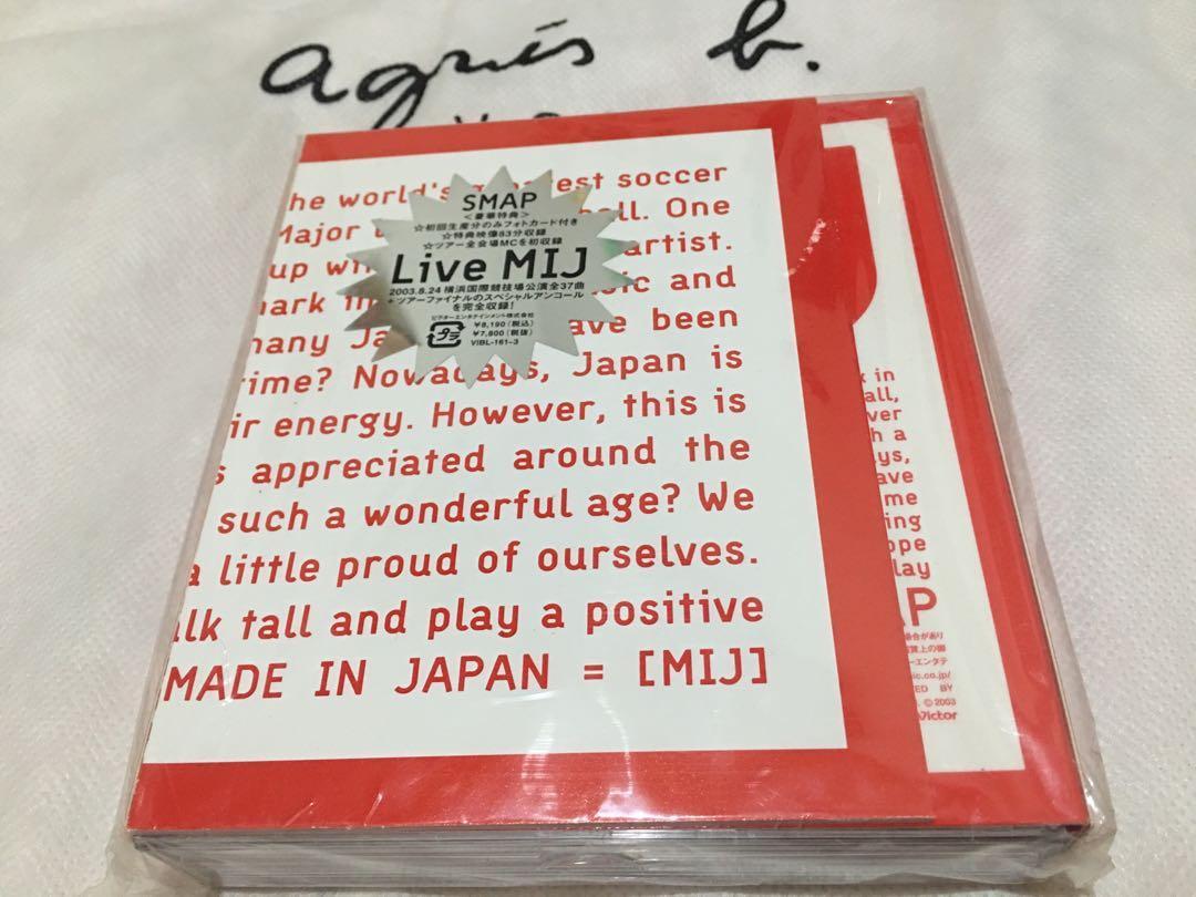 日版 SMAP 016 LIVE MIJ - 初回限定盤 <豪華特典>2CD 木村拓哉 全新收藏