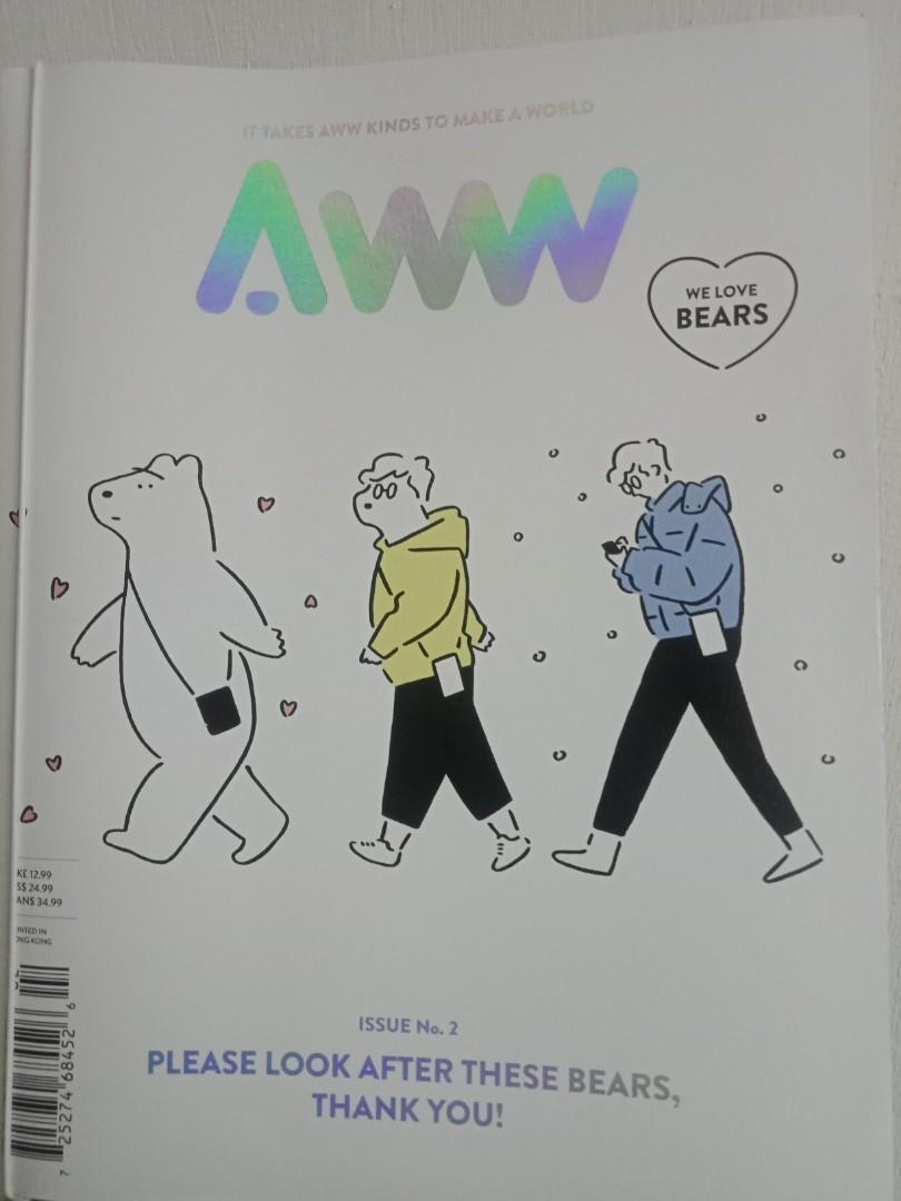 Aww 第二期 香港出版