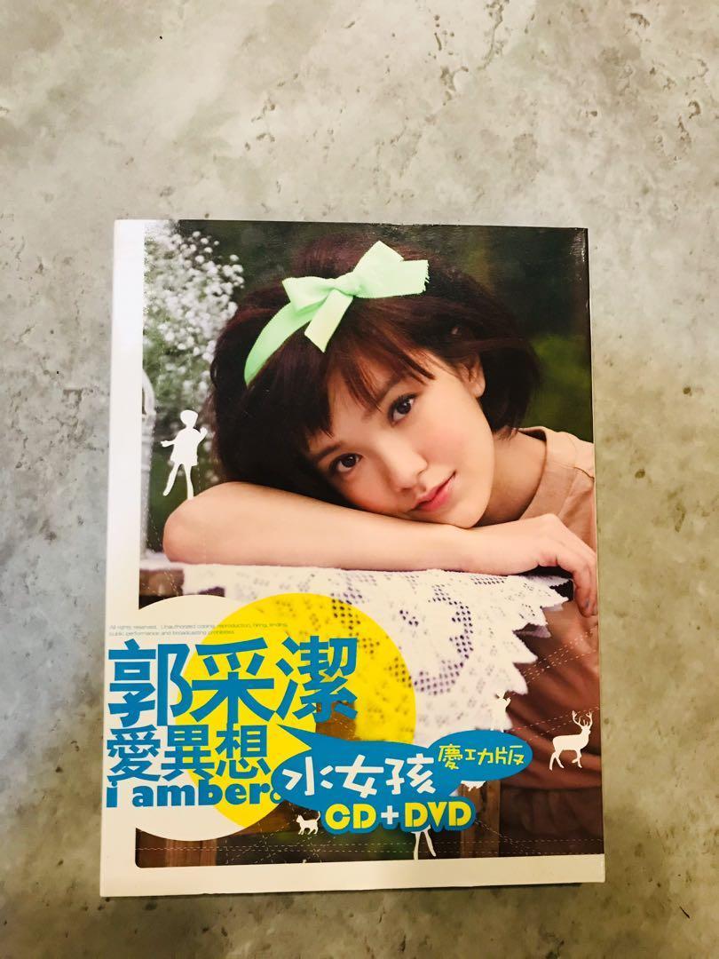 郭采潔「愛異想」CD+DVD慶功版