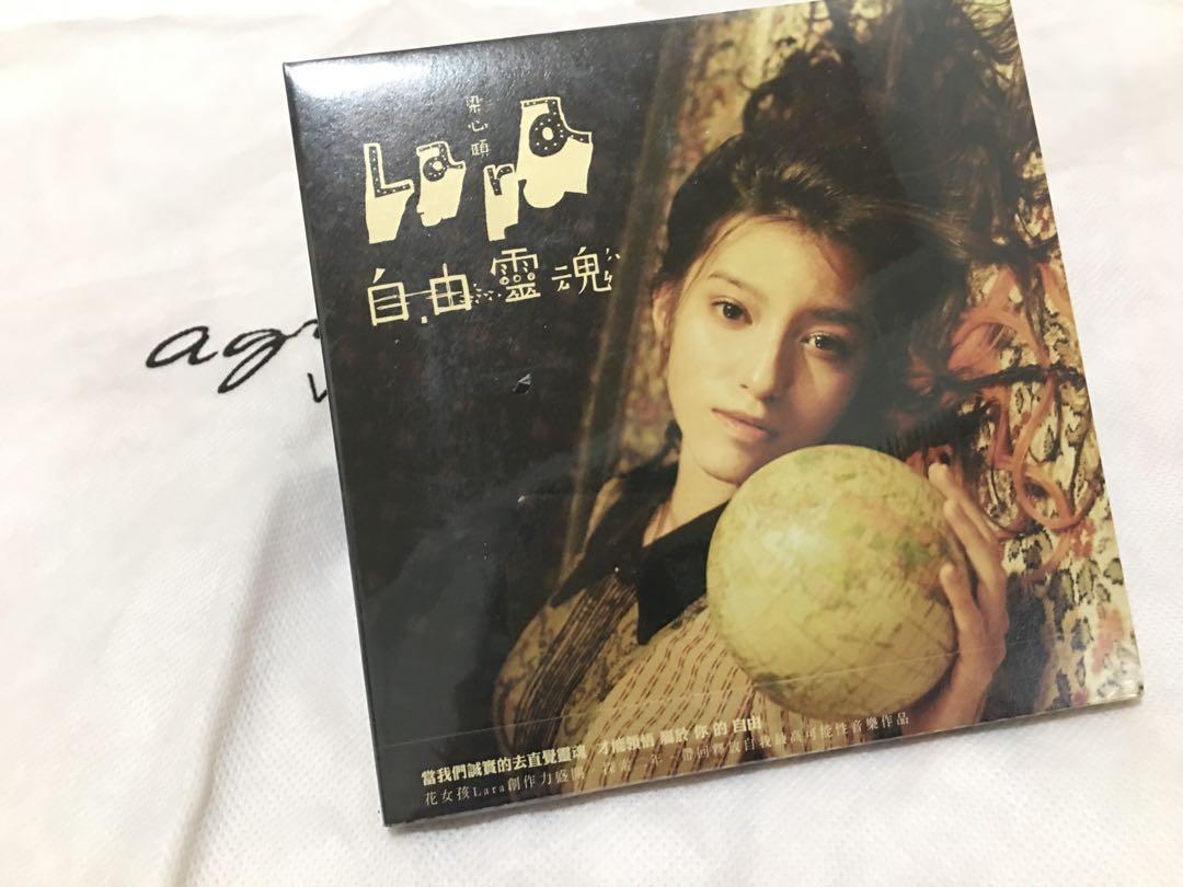 Lara 梁心頤 自由靈魂 CD專輯 全新未拆