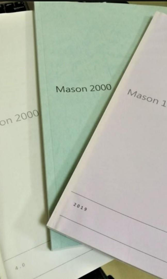 Mason GRE 套書教材