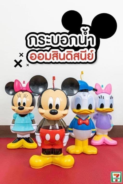 【藝若娛樂】預購代購-泰國7-11 x 迪士尼 聯名 水壺&存錢筒二合一 限量款