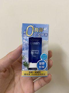 露得清深層淨化洗卸輕透潔顏油 15ml